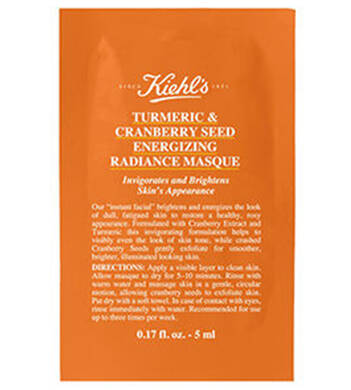 Cranberry Seed Masque Sample